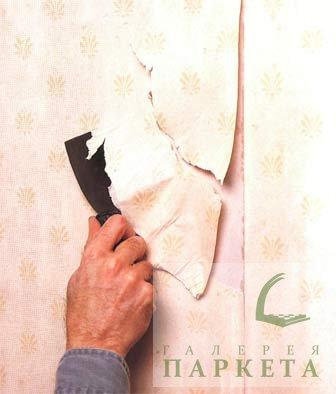 Способы удаления обоев со стен.
