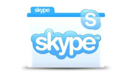 Skype - для тех, кому важно общение
