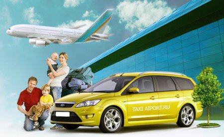 Обзор сайта TaxiAirport.ru - такси в аэропорт