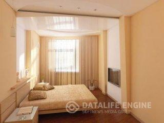 Современный улучшение квартир