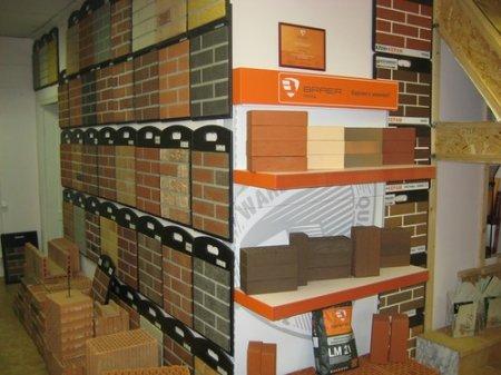 О компании «Домъ Керамики»