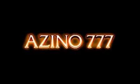 Виртуальное Казино Азино 777 встречает всех желающих заработать