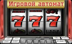 Игровые слоты от Слотс-Док - играть на деньги или в демо версии