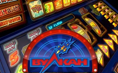 В игровые автоматы вулкан играть на реальные деньги играть сумеет каждый